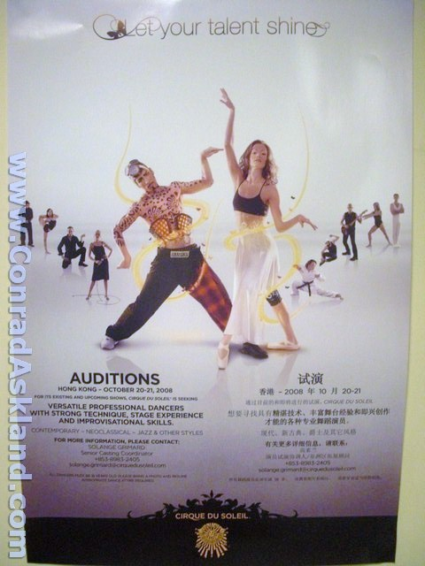 Auditions 2008 Hong Kong