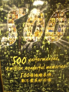 ZAIA Cirque 500 Shows Poster